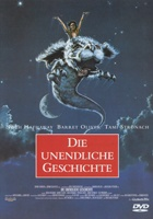 Universum Film (DE) / German version